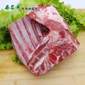 橫山羊肉價格 橫山羊肉禮盒6斤裝