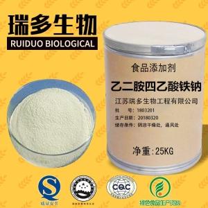 厂家供应食用级BHT二丁基羟基甲苯价格