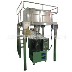 全自动组合花茶自动包装机 西柚红茶包装机设备直销