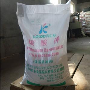 現貨供應 食品級 碳酸鉀 工廠報價 批發供應