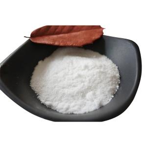 聚丙烯酸鈉 報價 聚丙烯酸鈉