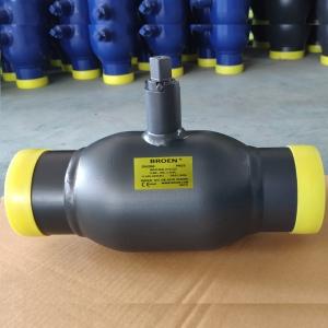城区集中供热全焊接球阀