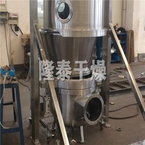 FL-300一步沸騰制粒干燥機廠家
