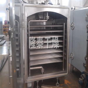 FZG-20型板式方型真空干燥机(48盘)厂家