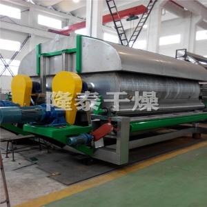 山芋淀粉HG-1800滚筒刮板干燥机,液体物料烘干机厂家