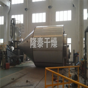 ZLPG-50型中藥浸膏噴霧干燥機廠家
