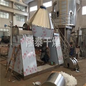 常州SZG-3000L型双锥回转干燥机 SUS304不锈钢双锥真空干燥机厂家