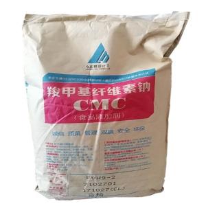 重庆力宏 食品级CMC 羧甲基纤维素钠