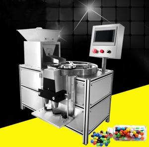 SPJ-500药片灌装机 片剂装瓶机 电子数粒机不用换模具