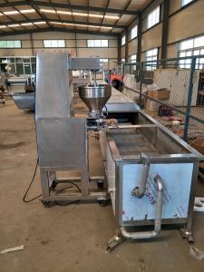 誠達600型撒尿牛肉丸子低溫定型線 撒尿牛肉丸子加工設備