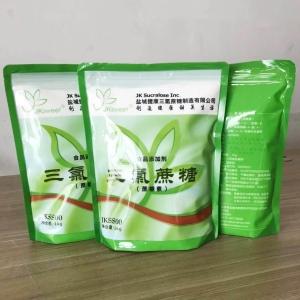 廠家直銷 高純度三氯蔗糖甜味劑