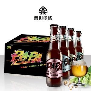 精釀小支啤酒代理/12度拉環蓋啤酒