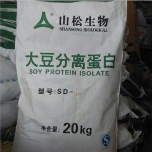 大豆分离蛋白 现货销售 山松生物 食品级营养强化剂