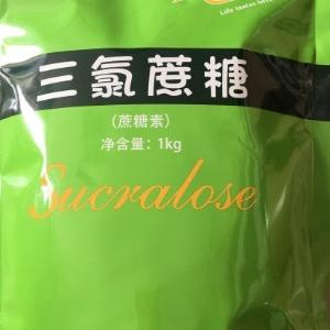 优势供应 三和维信牌三氯蔗糖 食品级甜味剂