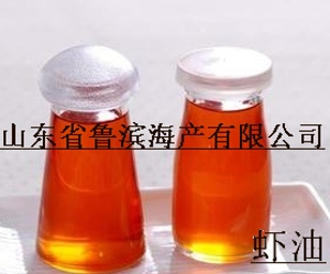 虾油 纯虾油 大量供应