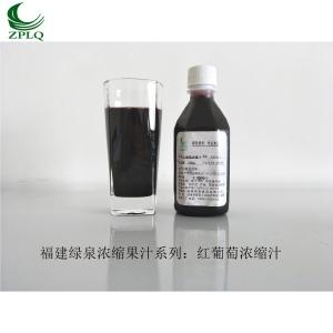 供应优质浓缩果汁红葡萄浓缩汁原汁生产厂家直销批发