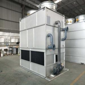 闭式冷却塔厂家 惠州闭式冷却塔价格 型号LXLQ-N90T
