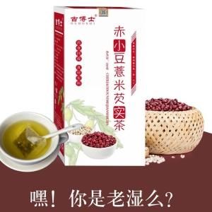 红豆薏米茶厂家定制
