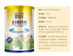 新品上市 驼可汗益生菌配方驼乳粉300g罐装适合三岁以上人群