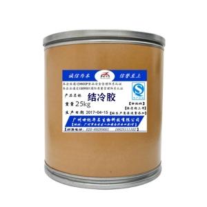 食品级结冷胶 透明度高 用于饮料果酱烘培 食品添加剂增稠剂