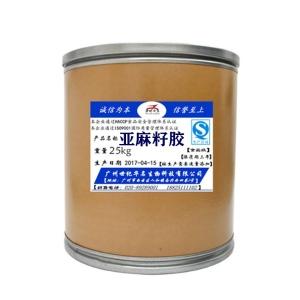食品级 亚麻籽胶 富兰克胶 增稠剂 稳定剂 乳化剂质量保证