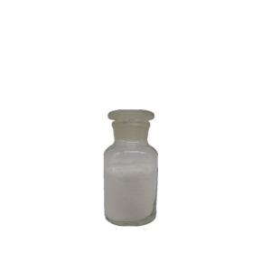 食品级 水溶性 壳聚糖 纯度99% 厂家直销