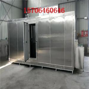 蝦仁海鮮速凍機生產廠家 三文魚速凍機