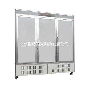 大型全自動光照培養箱 GXZ-1500