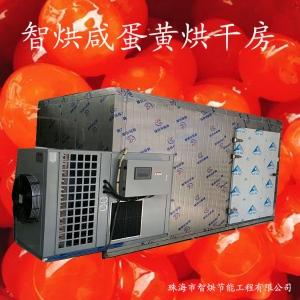 空气能蛋黄烘干机设备