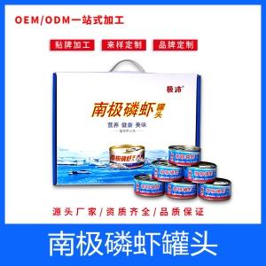 极沛 XO红油 南极磷虾 罐头