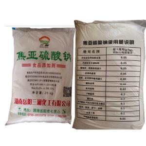 三湘 焦亚硫酸钠 食品级 漂白剂 防腐剂