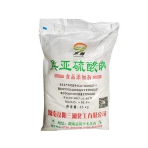 焦亚硫酸钠 生产厂家