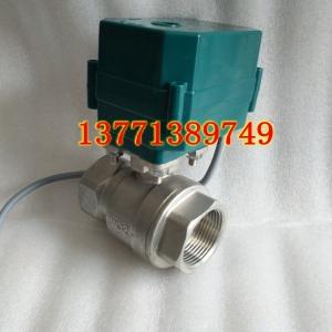 不锈钢电动内螺纹球阀DN32 40 50电压DC24V带全开全关信号反馈