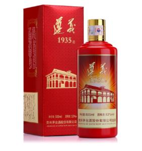 【贵州人的酒】遵义1935专卖//贵州酱香型白酒//500ml*6瓶批发09