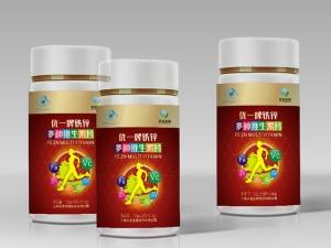 优一铁锌多种维生素片 一次补充7中营养素