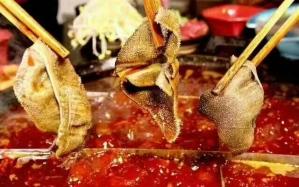 佳元祿菌菇火鍋底料泡菜火鍋料三鮮湯廠家批發直銷