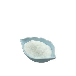 食用 丙酸钙  生产厂家