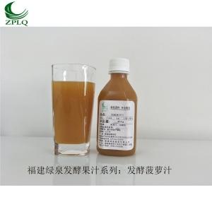 供應優質濃縮果汁發酵果汁發酵菠蘿汁廠家直銷