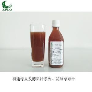 供应优质浓缩果汁发酵果汁发酵草莓汁厂家直销