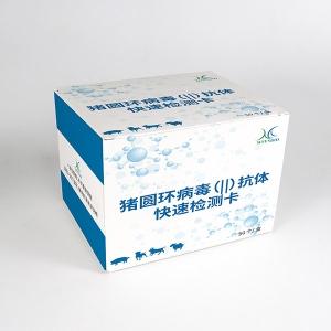 豬圓環*Ⅱ型抗體檢測卡生產