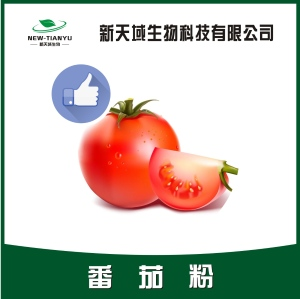 番茄果粉 西红柿果粉