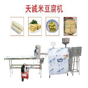 小型米豆腐机节能省电