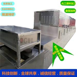 多种型号微波小麦胚芽熟化灭菌机械设备  (可定制)