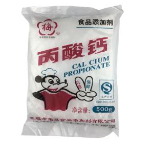 丙酸钙 食品级防腐剂