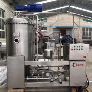 水平圆盘过滤机 半自动圆盘过滤机-新乡圆盘硅藻土过滤机厂家