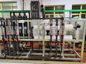 500KG/小时锌镍合金废水处理设备