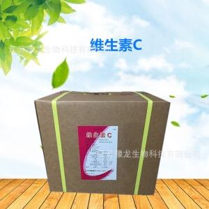 维生素c 食品级 vc粉末 抗坏血酸钠抗氧化营养强化剂
