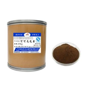食品级 可可壳色素 食用天然色素
