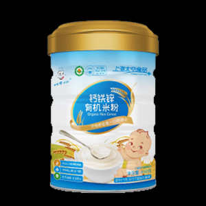 有机营养米粉-钙铁锌