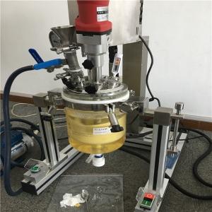 约迪  实验室高剪切真空均质乳化机YK-1L